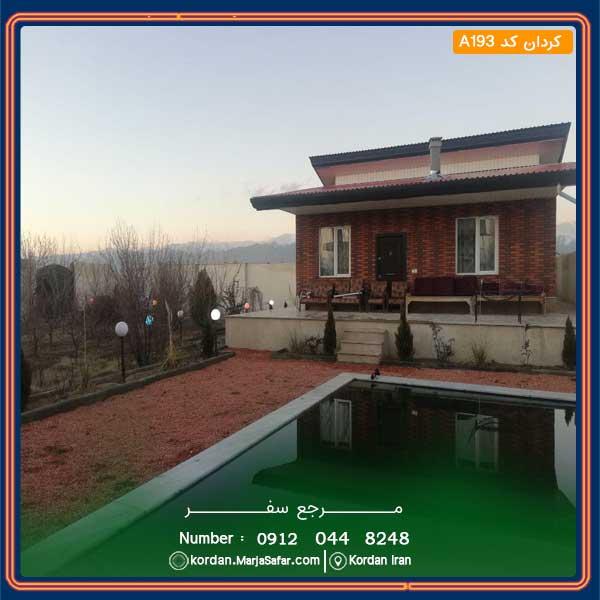 ویلا کردان لاکچری کد A193