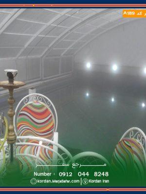 ویلا استخر سرپوشیده کوهسار کد A189