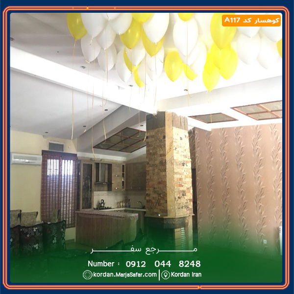 ویلا استخر سرپوشیده کوهسار کد A117