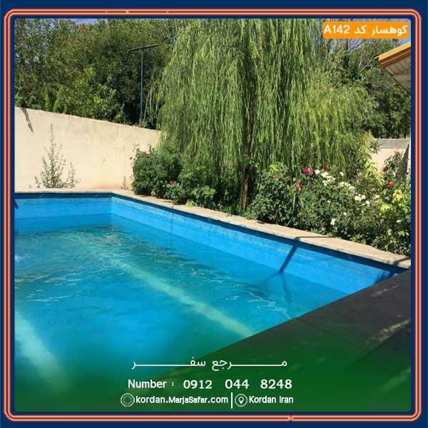 ویلا استخر روباز آب گرم کوهسار کد A142