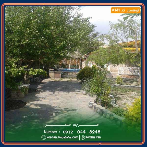 ویلا استخر روباز کوهسار کد A141