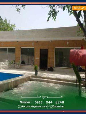 ویلا با استخر سرپوشیده در کردان کد A112