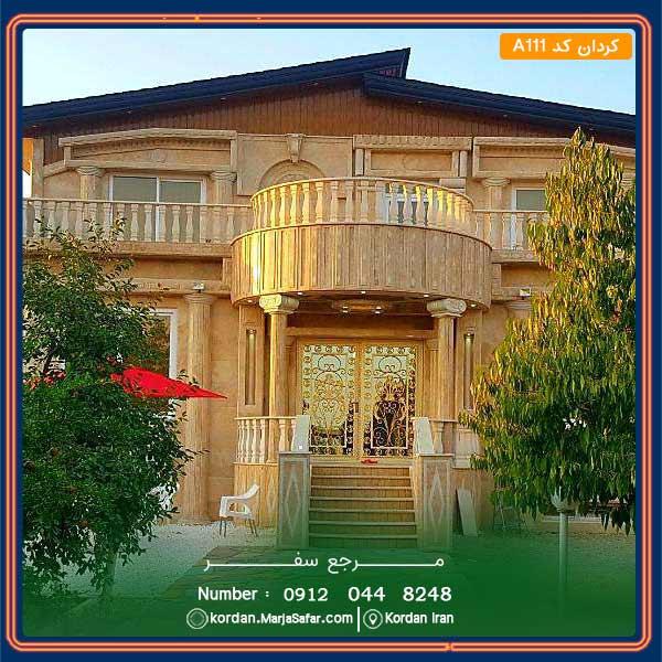 ویلا استخر سرپوشیده در کردان کد A111
