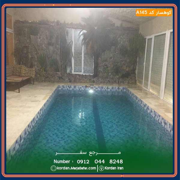 ویلا استخر سرپوشیده آب گرم A145
