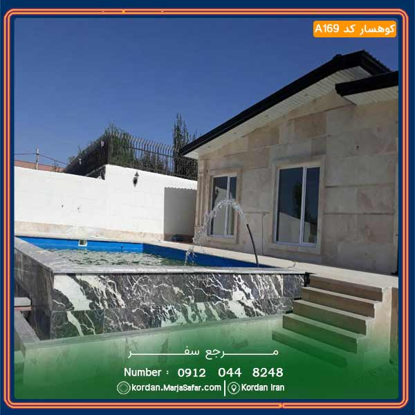 ویلا استخر روباز کوهسار کد A169