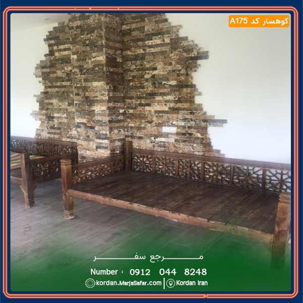 ویلا لاکچری کوهسار کد A175