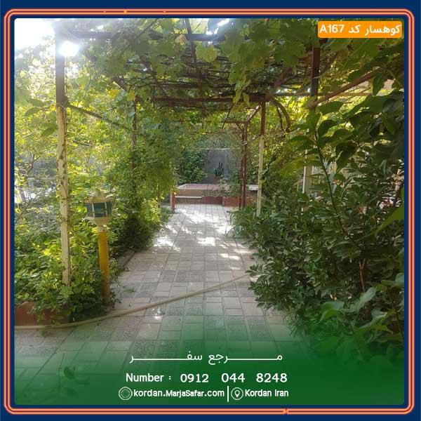 ویلا استخر روباز کوهسار کد A167