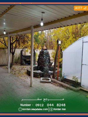 ویلا در کردان با استخر چهارفصل کد A177