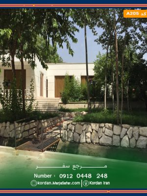 ویلا کردان با استخر روباز آب گرم کد A205
